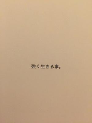 IMG_1621.jpg